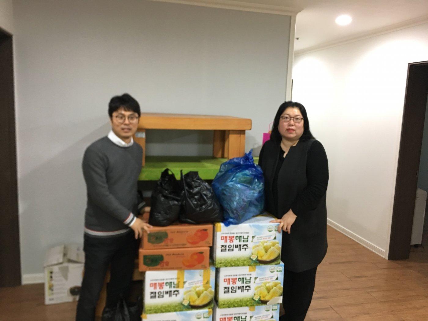 무등자립원 김장김치, 과일 전달