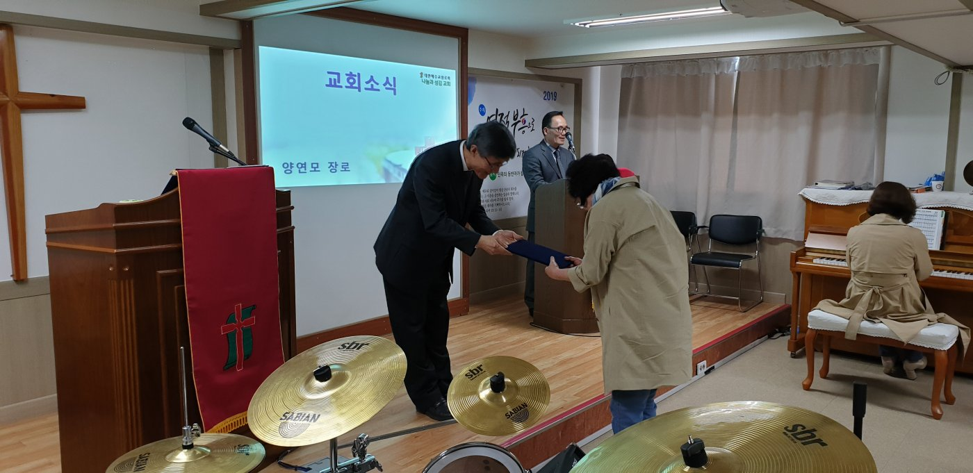 성경일독 성공하신 박인자 권사님