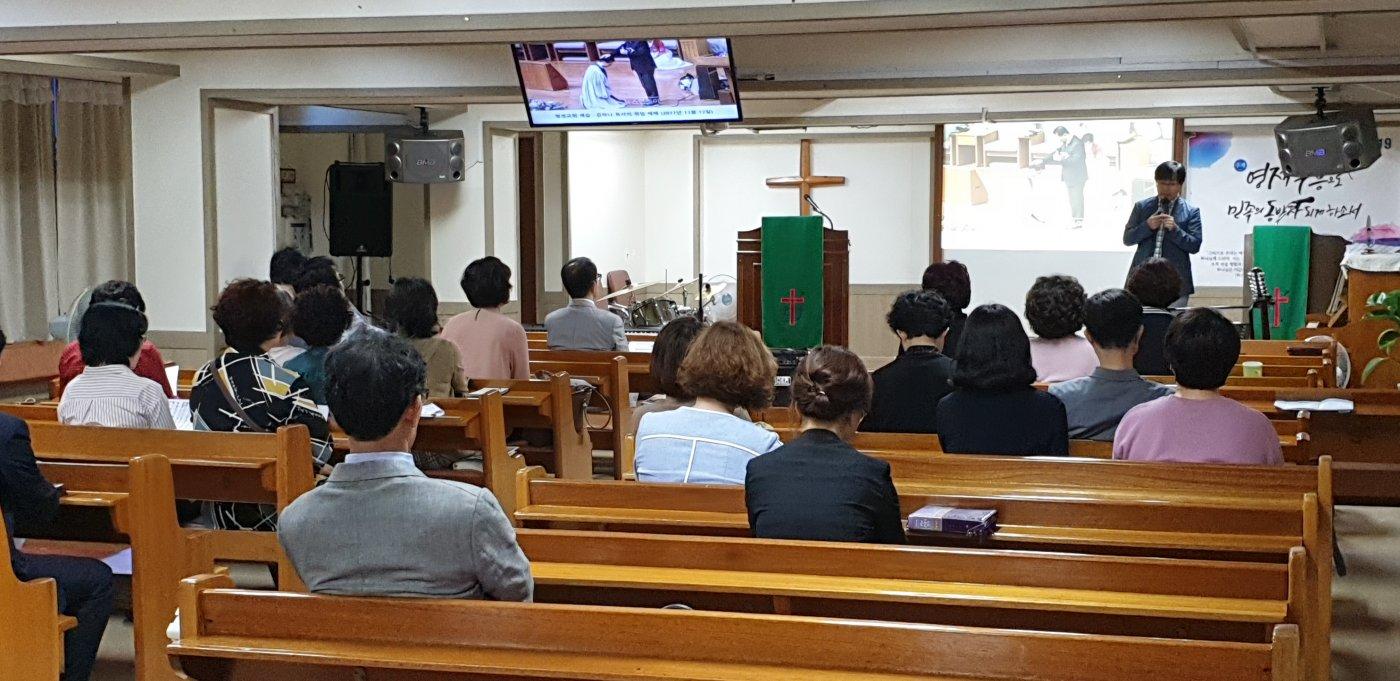 한국개신교회사 세미나